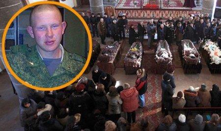 ՌԴ դատարանը կայացրել է Պերմյակովի նկատմամբ  վճիռ