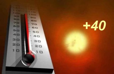 Սպասվում է բարձր ջերմային ֆոն