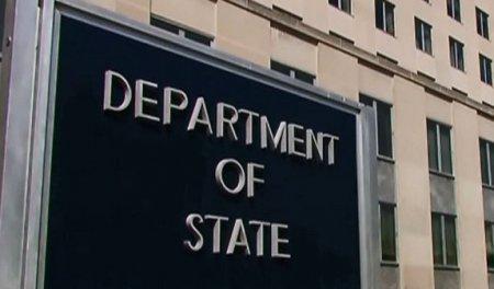 ԱՄՆ պետդեպն Ադրբեջանն ընդգրկել է ահաբեկչական վտանգ պարունակող երկրների շարքում