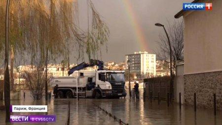 Փարիզը հսկայական լճի է վերածվել. տեսանյութ