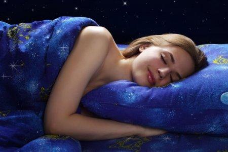 Ինչպե՞ս այրել ճարպերը քնի ընթացքում