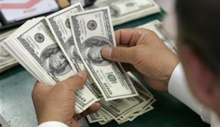 Քանի միլիարդ դրամի արտահոսք է եղել Հայաստանից Սերժ Սարգսյանի նախագահության  տարիներին.«Ժողովուրդ»