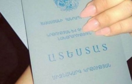 Դպրոցի տնօրենը Հայաստանից բացակայած աշակերտին ավարտական վկայական է տվել