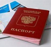 Քանի հայաստանցի է մեկ տարում ՌԴ քաղաքացիություն ստացել