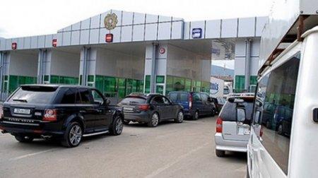 Վրաստանի սահմանը հատող մեքենաների պարտադիր ապահովագրության վերաբերյալ հայտարարություն