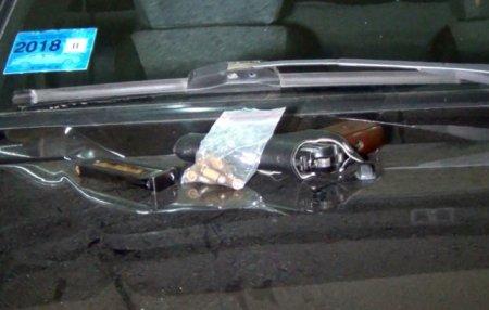 Ապօրինի զենքի առուվաճառքը բացահայտվեց թարմ հետքերով