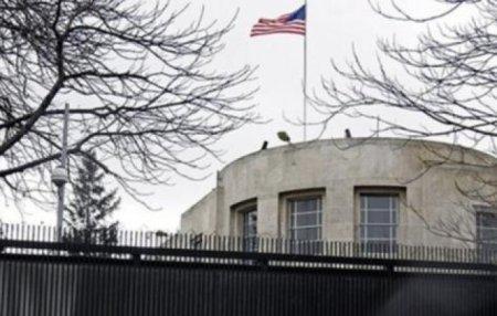 Անկարայում ԱՄՆ դեսպանատունը ժամանակավորապես փակվել է