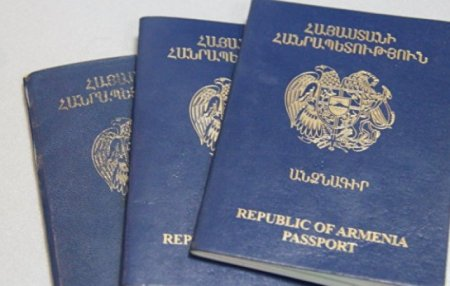 Իրազեկում Հայաստանում գտնվող օտարերկրացիների համար