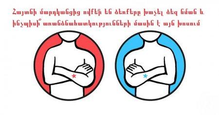 Ինչպե՞ս եք խաչում ձեռքերը. Այն բացահայտում է ձեր անհատականության գլխավոր ասպեկտները
