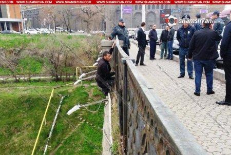 Քաղաքացին, ով սպառնում էր նետվել կամրջից, համաձայնել է չդիմել ծայրահեղ քայլի. ՄԱՆՐԱՄԱՍՆԵՐ, ԼՈՒՍԱՆԿԱՐՆԵՐ