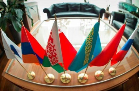 Հայաստանը հունիսին կհյուրընկալի ԵԱՏՄ գործարար համաժողով