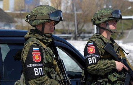 ՀՀ-ում ՌԴ ռազմական ոստիկանության տեղակայումն ապօրինի է