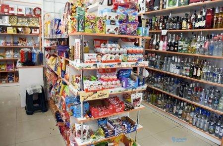 «Էվրիկա Գրուպ» սուպերմարկետների ցանցում հայտնաբերվել է ժամկետանց սննդամթերք