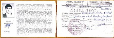 Նիկոլ Փաշինյանը հրապարակել է իր ուսանողական «Զաչոտնիկը». Լուսանկարներ