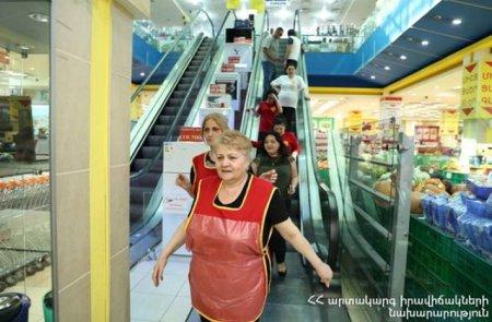 «Երևան Սիթի»-ում մի շարք թերություններ են հայտնաբերվել
