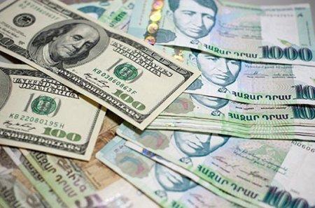 270 միլիոն դրամ ներդրման պարտավորություն չկատարելու փաստեր են հայտնաբերվել