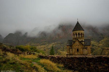 Օրվա խորհուրդ.  Դեկտեմբերի 9-10