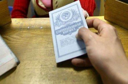 ԽՍՀՄ ավանդների ճակատագիրը վախեցնում է մարդկանց. «Փաստ»