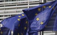 Եվրոպական միությունը խորապես ափսոսում է ԱՄՆ նախագահ Դոնալդ Թրամփի հայտարարության համար