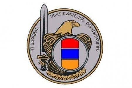 Ահազանգի հետքերով.Քաղաքապետարանի պաշտոնատար անձինք պարտադրել են քաղաքացիներին «Երևան» հիմնադրամին փոխանցել խոշոր գումարներ