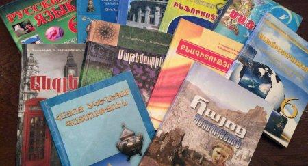 Պետք է սահմանվի սոցիալապես անապահով ընտանիքի սովորողների դասագրքերն անվճար տրամադրելու կարգ․ պաշտպանը՝ ԿԳ նախարարին