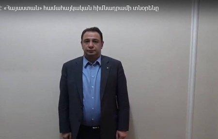 «Հայաստան» համահայկական հիմնադրամի տնօրենը գրավի դիմաց ազատ արձակվեց
