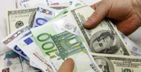 «Գոլդեն Ֆիլդ» ընկերությանը պատճառվել է շուրջ 64 միլիոն ԱՄՆ դոլար գումարի գույքային վնաս