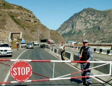 Զգուշացում.Ի՞նչ չի կարելի անցկացնել Վրաստանի սահմանով. ցանկ