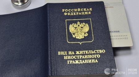 ԽՍՀՄ-ում ծնված հայերի համար կհեշտացվի Ռուսաստանում կացության իրավունք ստանալը