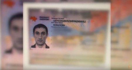 ՏԵՍԱՆՅՈՒԹ. «Օրենքով գող» Կոբա Շեմազաշվիլին կեղծ անձնագրով լքել է Հայաստանը
