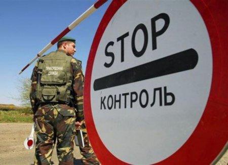 Լարված իրավիճակ՝ մեղրեցիների և ռուսական սահմանապահների միջև