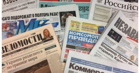 Ռուսական մամուլը Քոչարյանին առաջադրված մեղադրանքին  զերծ  է մնացել  մեկնաբանություններից և եզրահանգումներից