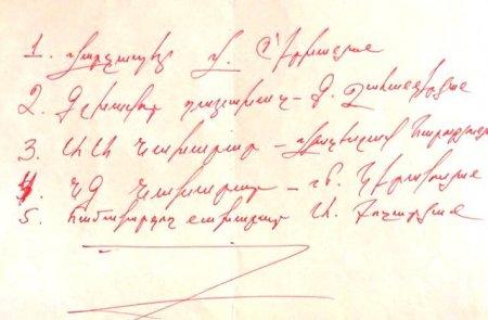 Հոկտեմբերի 27-ի հայտնի ցուցակը, որը մինչ օրս չէր հրապարակվել,  որը Քոչարյանին առաջարկվել է՝ որպես գործարք
