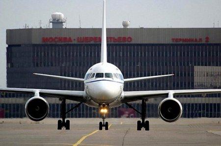 Ի գիտություն  «Շերեմետևո» օդանավակայանով թռչողներին.կարևոր նորամուծություն