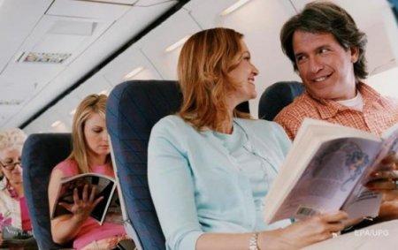 Հետազոտություն. Ուղևորների ամեն 50-րդը ինքնաթիռում գտնում է իր երկրորդ կեսին