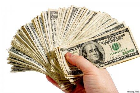 Որքան ապօրինի փող է դուրս բերվել Հայաստանից և որքանով է իրատեսական դրանց վերադարձը