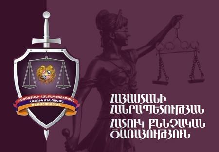 «Զիբիլիքս»-ի գործով 11 անձի մեղադրանք է առաջադրվել