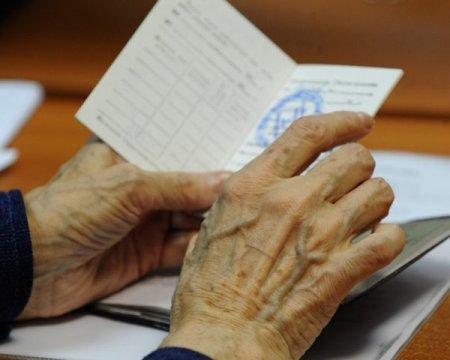 Արդյո՞ք 25 500 հազար դրամը ծայրահեղ աղքատության հարցը կարող է լուծել.Քանի՞ թոշակառու կօգտվի փոփոխությունից