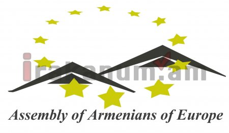 ԵՀՀ-ն Երևանաբնակներին հորդորում է «Հեղափոխությունը  գայլերի կեր չդարձնել», այլ հաստատակամ ձայն տալ Նոր Հայաստանի օգտին