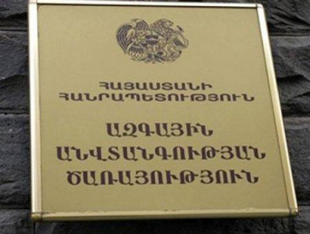 Վարչապետի առաջարկով ԱԱԾ սահմանապահ զորքերի հրամանատարի պաշտոնավարման ժամկետը երկարաձգվել է 3 տարով