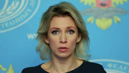 Ռուսաստանի ԱԳՆ-ն բողոքի «հայկական» նոտա է հղել Ռուսաստանում Ադրբեջանի դեսպանությանը