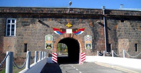 Հայաստանի գոյությունը կախված է ռուսական ռազմաբազայից .«Независимое военное обозрениe»