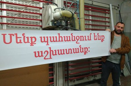 Ալավերդիի պղնձաձուլարանի աշխատակիցները փակել են Ալավերդի-Վանաձոր ճանապարհը (տեսանյութ)