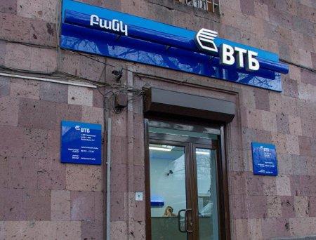 Արտակարգ դեպք Երևանում. կեղծ անձնագրով ու տվյալներով՝ «ՎՏԲ Հայաստան Բանկից» հափշտակել են խոշոր չափի գումար