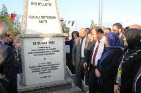 Թուրքիայում Ղարաբաղ անվանումով ևս մեկ զբոսայգի է բացվել