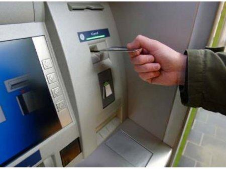 Բոլոր նրանց համար, ովքեր բանկային քարտ ունեն. դեկտեմբերի 1-ից փոփոխություն կկատարվի