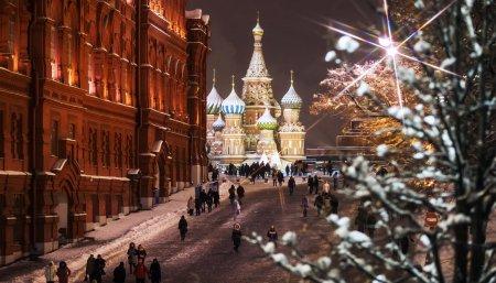Մոսկվայում եղանակային վտանգավորության «դեղին» աստիճան է հայտարարված