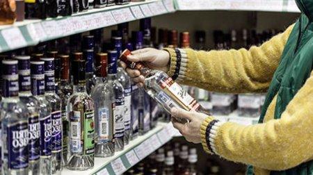 Ամանորյա տոնակատարությունների ժամանակ կսահմանափակեն ալկոհոլի վաճառքը