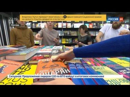 Տեսանյութ.Rossia 24-ը Ռոբերտ Քոչարյանի գիրքը համեմատել է Պուտինի, Թրամփի, Չերչիլի մասին գրքերի հետ