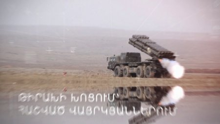 Տեսանյութ.Հայկական բանակի մահաբեր ուժը. . ՀՀ ԶՈՒ-ն շարունակում է համալրվել հզոր հրթիռային և համազարկային կայանքներով